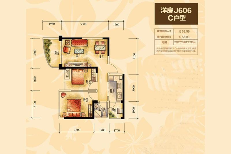洋房J606C户型