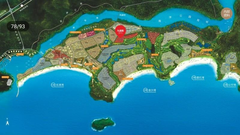 中海神州半岛九玺园区位图1