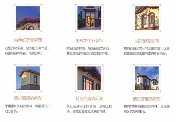神州半岛建筑特色
