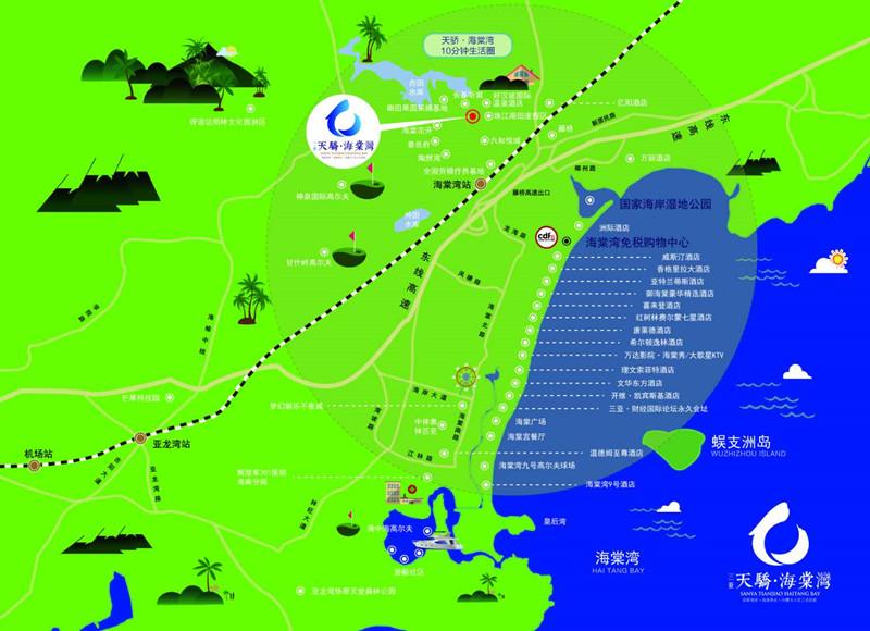 天骄 海棠湾区位图