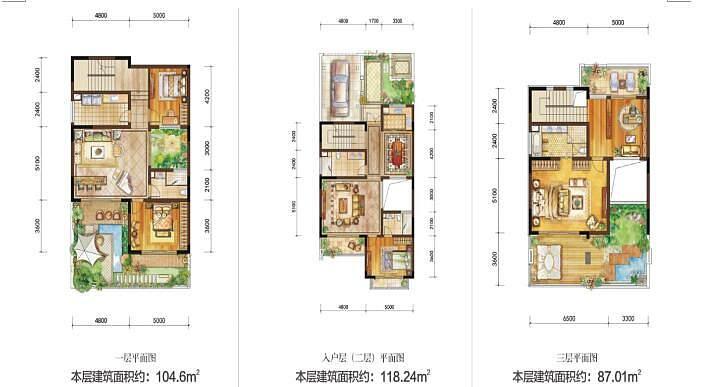 5室2厅5卫4阳台1厨 309.85㎡